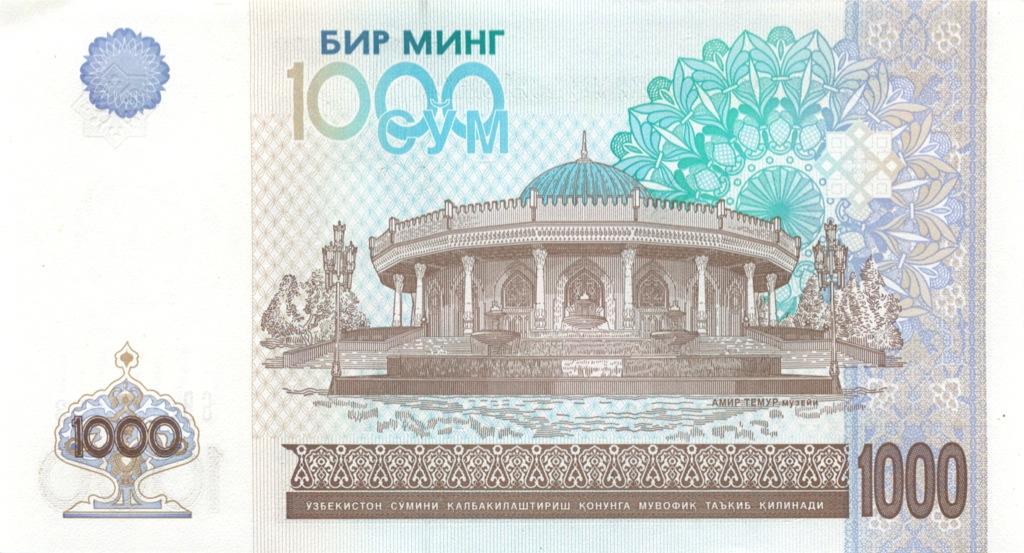 регион 15 тысяч рублей сколько будет в узбекской волюте наше