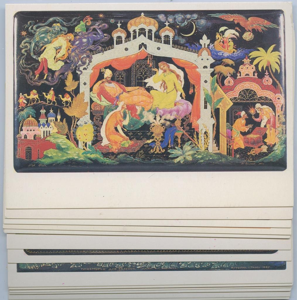 Спасибо богу, набор открыток искусство палеха