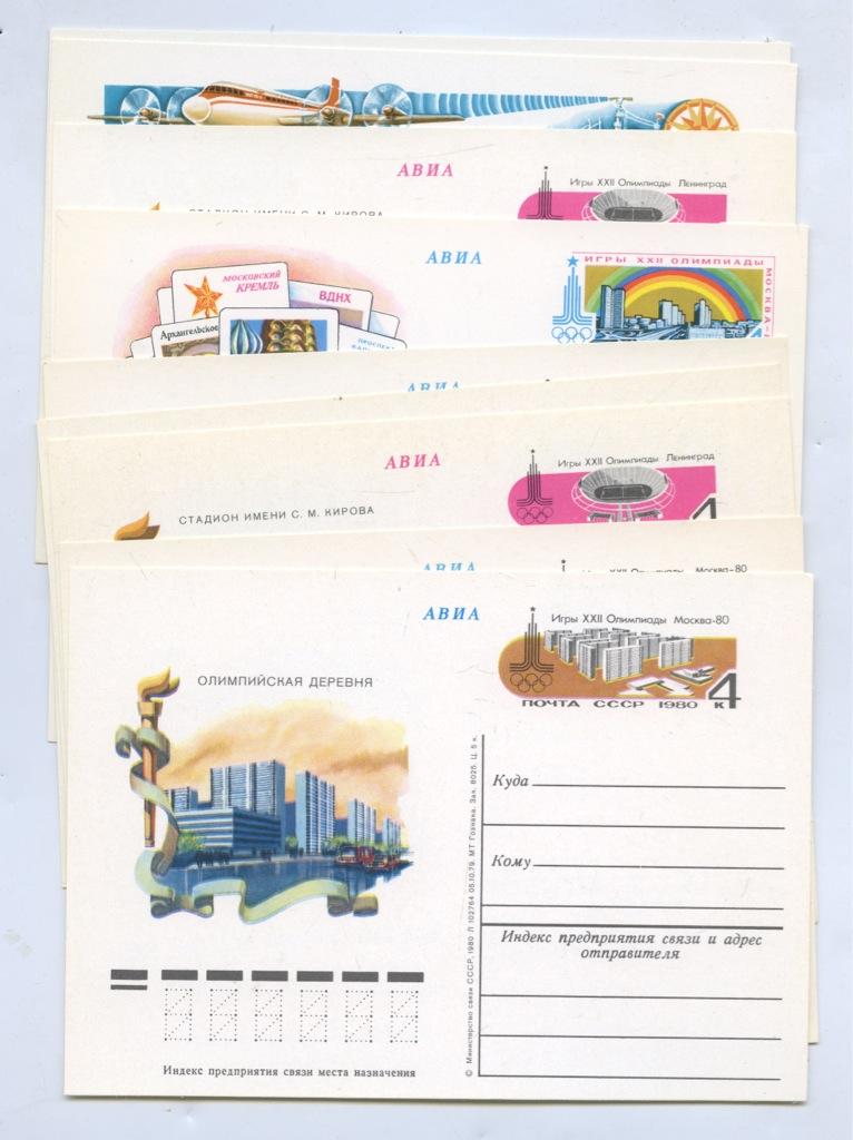 Тебя, открытки с оригинальной маркой каталог