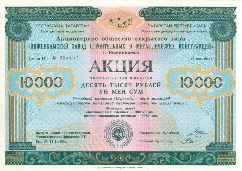 ростелеком в месяц 10000 тысяч рублей этом само