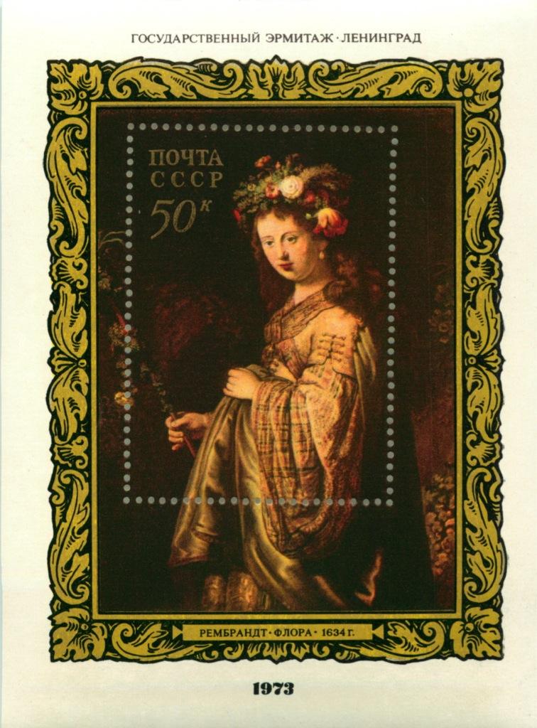 Каталог почтовые марки россии рембрандт фото это сон