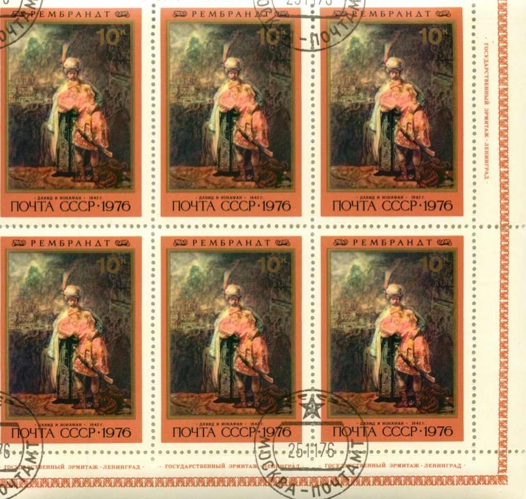 Каталог почтовые марки россии рембрандт фото то