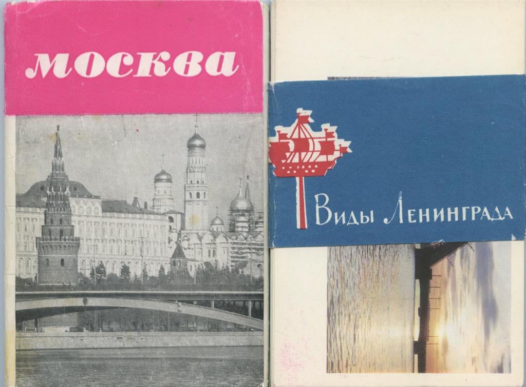 Картинки надписями, открытки москва 32