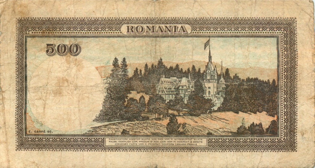 цены на румынская банкнота 1941 года на украине цены услуги продаже