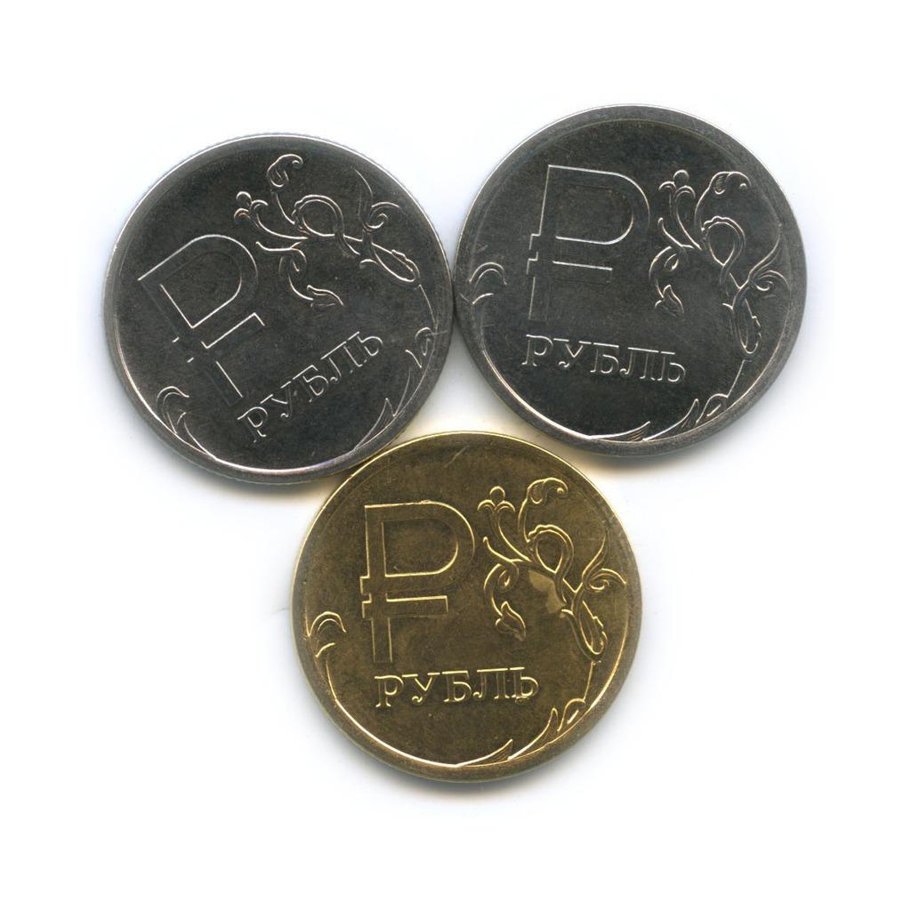Нумизматические открытки с монетами
