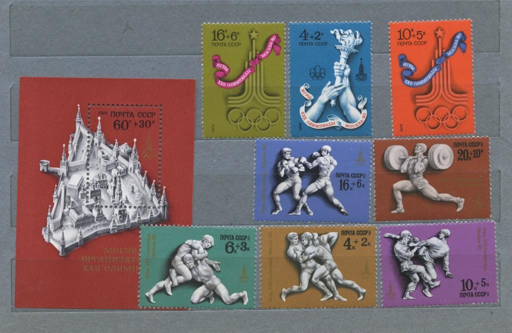 Набор почтовых марок «Олимпийские игры» (СССР)