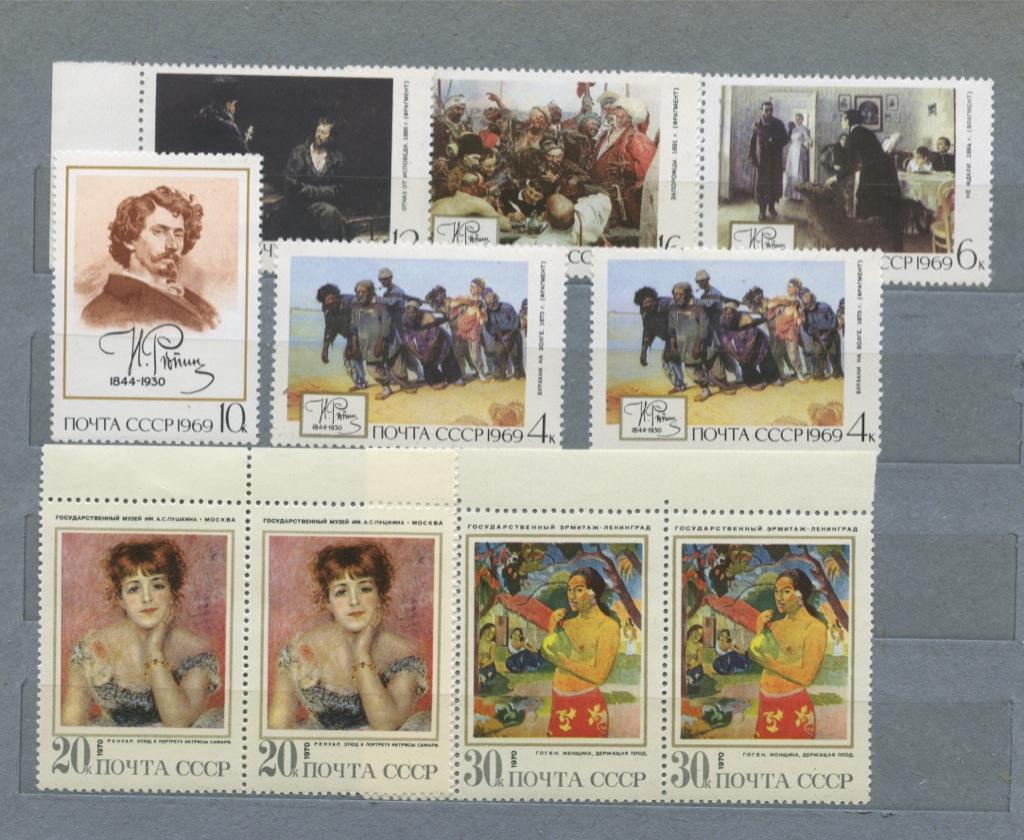 Набор почтовых марок «Искусство» (СССР)