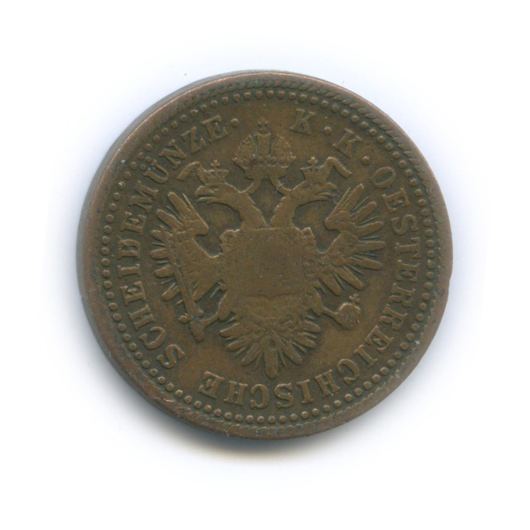 1 крейцер 1851 года (Австрия)