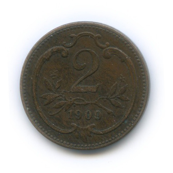 2 геллера 1909 года (Австрия)
