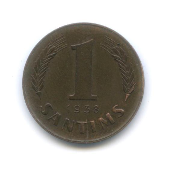 1 сантим 1938 года (Латвия)