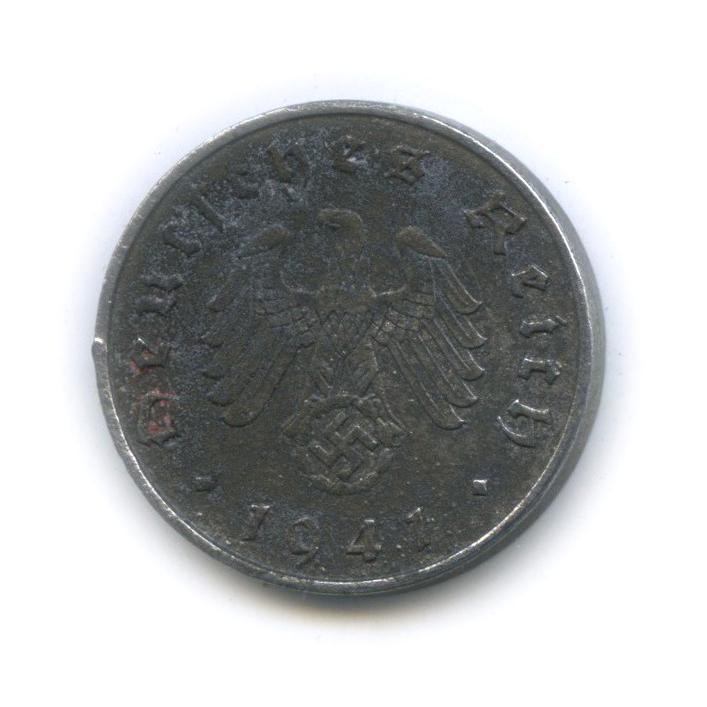10 рейхспфеннигов 1941 года A (Германия (Третий рейх))