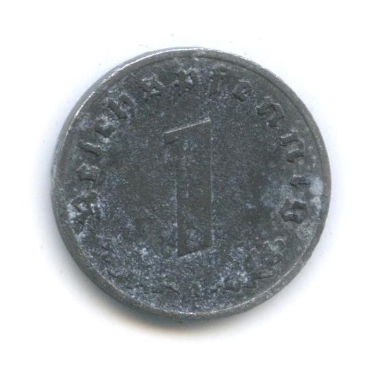 1 рейхспфенниг 1941 года A (Германия (Третий рейх))