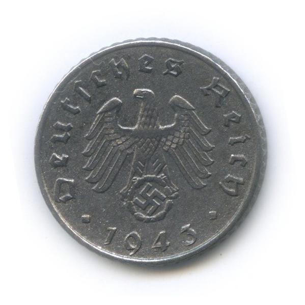 5 рейхспфеннигов 1943 года A (Германия (Третий рейх))