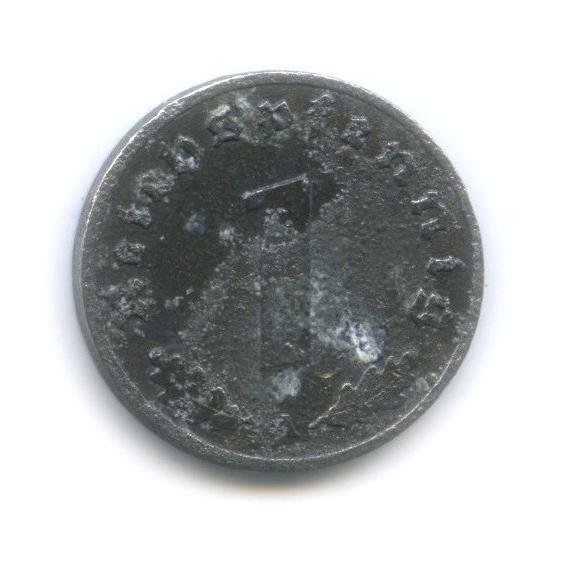 1 рейхспфенниг 1942 года A (Германия (Третий рейх))