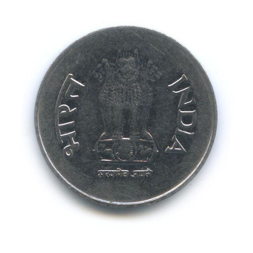 1 рупия 1998 года (Индия)