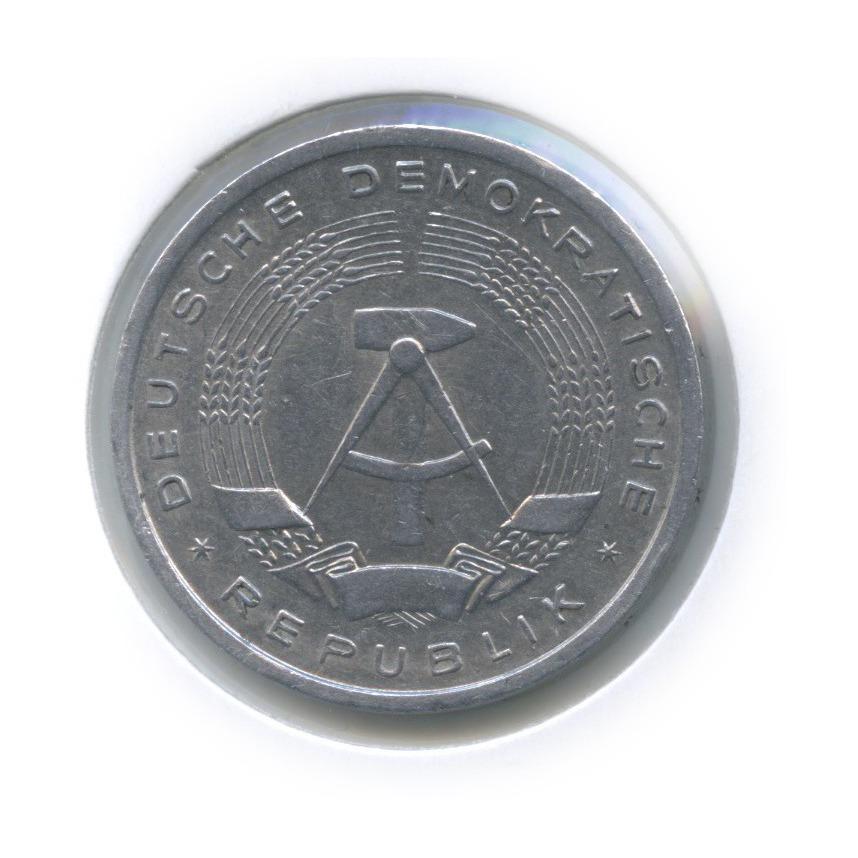 1 марка (в холдере) 1956 года (Германия (ГДР))