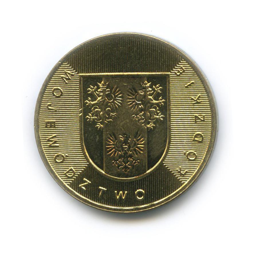 2 злотых— Лодзинское воеводство. Регионы Польши 2004 года (Польша)