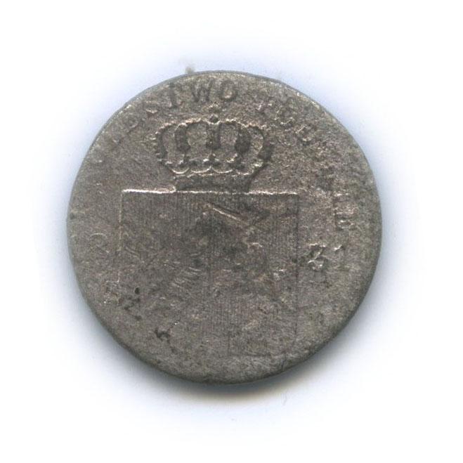 10 грошей— Польское восстание (Россия для Польши, Биткин R) 1831 года (Российская Империя)