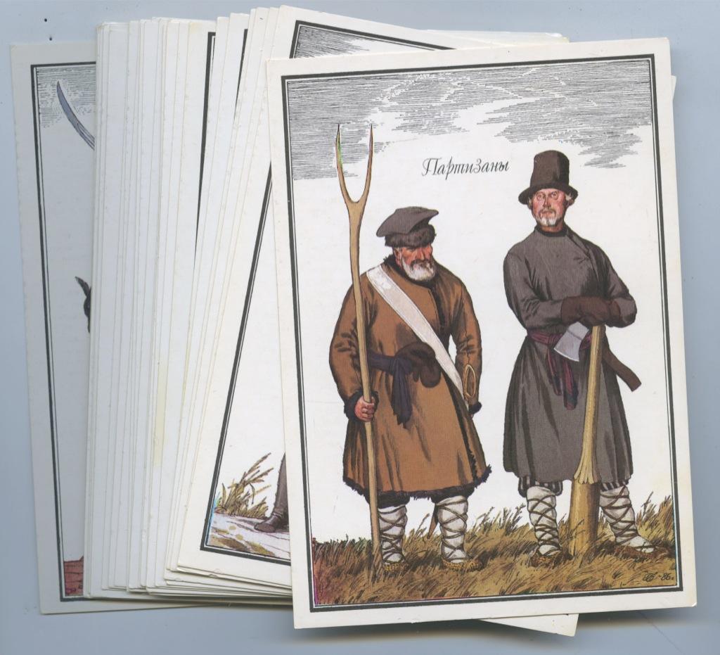 Комплект открыток русская армия 1812 выпуск, радости