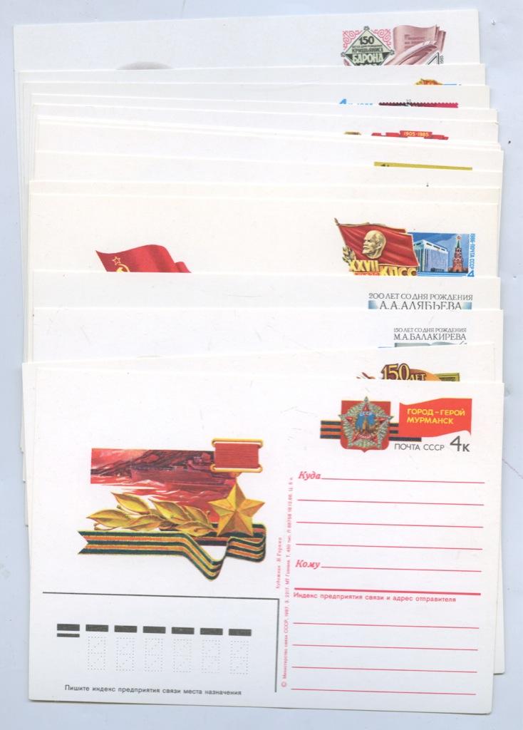 Картинки картинки, наборы почтовых открыток ссср