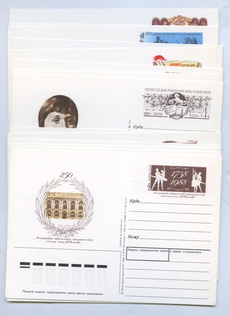 этом характер аукционы почтовых открыток может быть