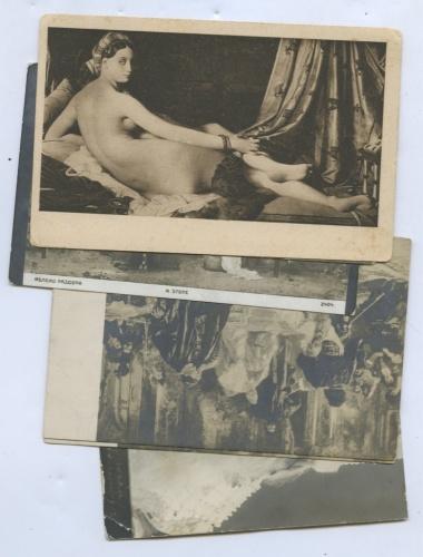 Набор почтовых карточек (6 шт., Германия, Российская Империя)