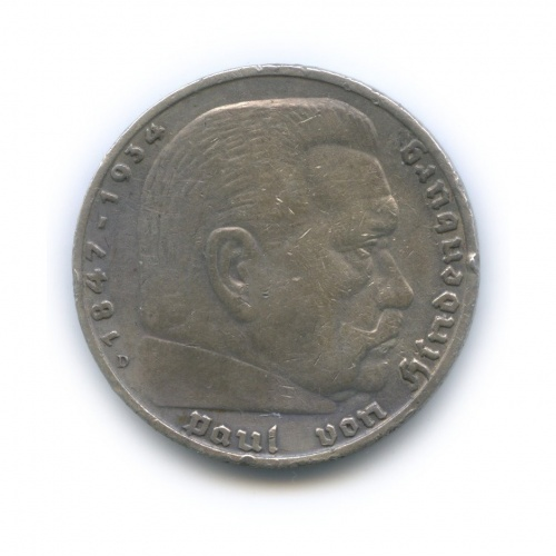 5 рейхсмарок 1935 года D (Германия (Третий рейх))