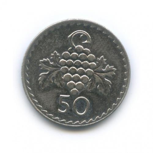50 милей 1982 года (Кипр)