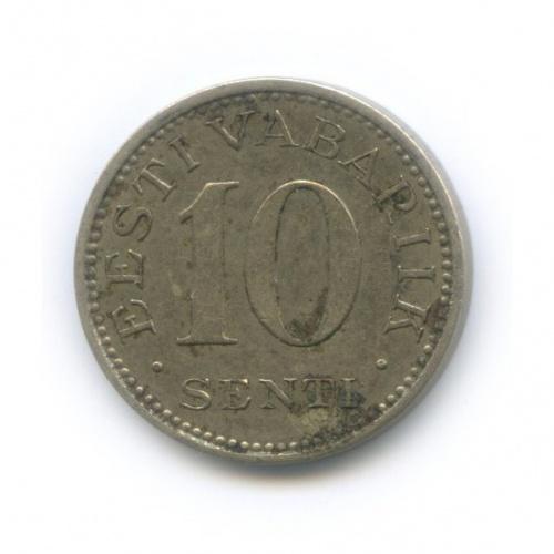 10 сентов 1931 года (Эстония)