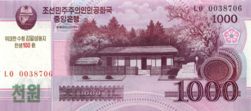 1000 вон (Северная Корея) 2008 года