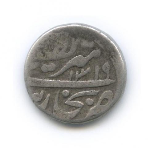 ¼ рупии 1901 года (Индия)