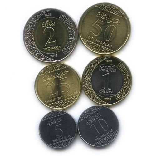 Набор монет (Саудовская Аравия) 2016 года (Польша)