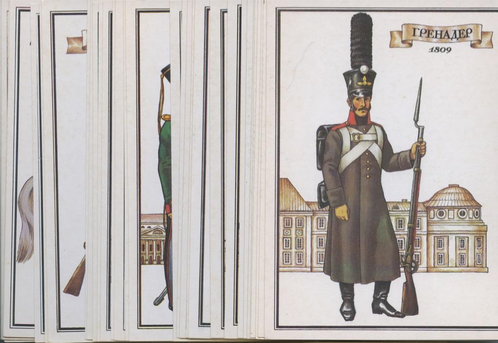 Надписью большое, набор открыток русский мундир 19 века