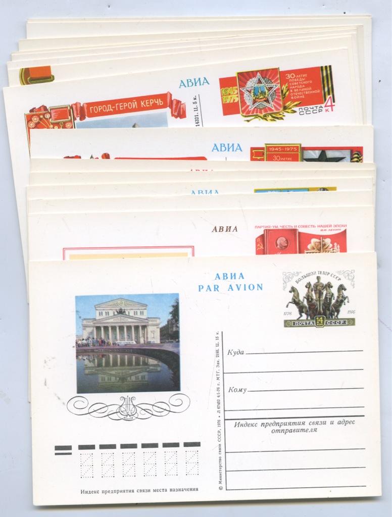 Открытки с оригинальной маркой цена, открыток