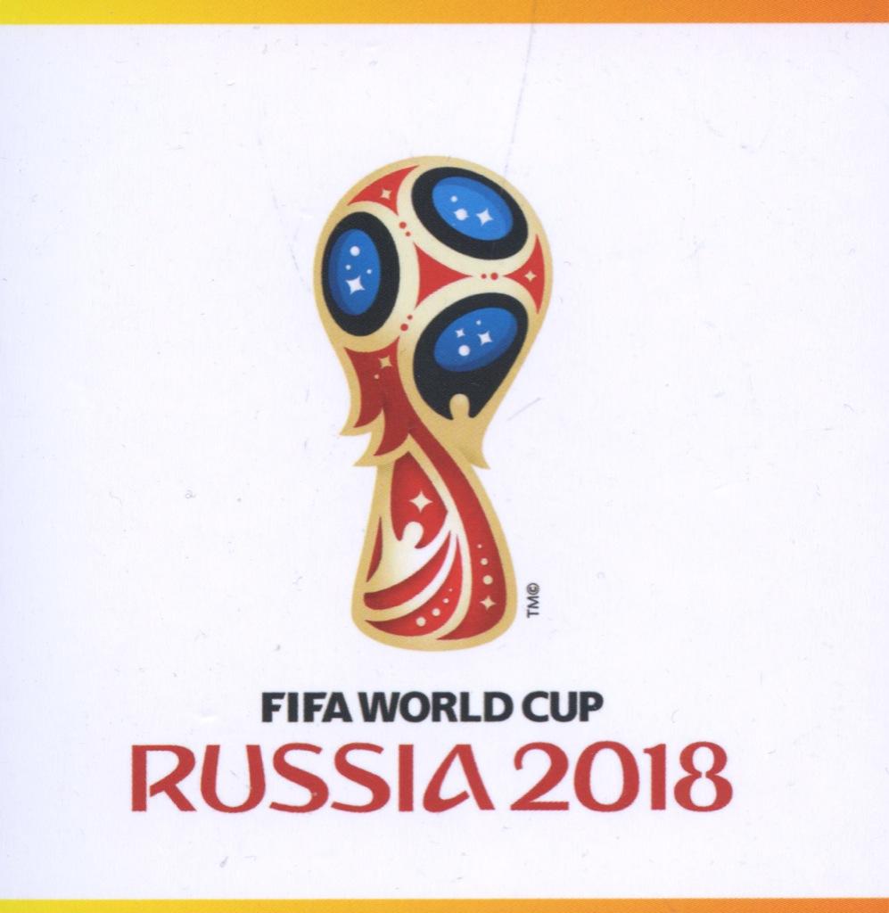 Великая Россия Проведет Чемпионат Мира По Футболу 2018