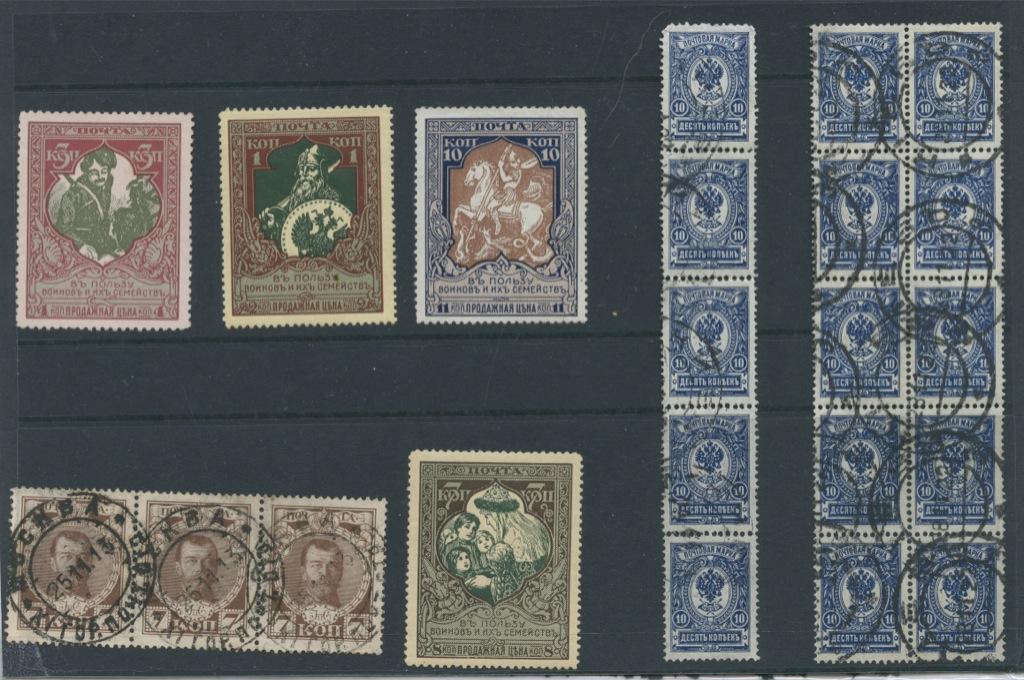марки российской империи фото с ценами