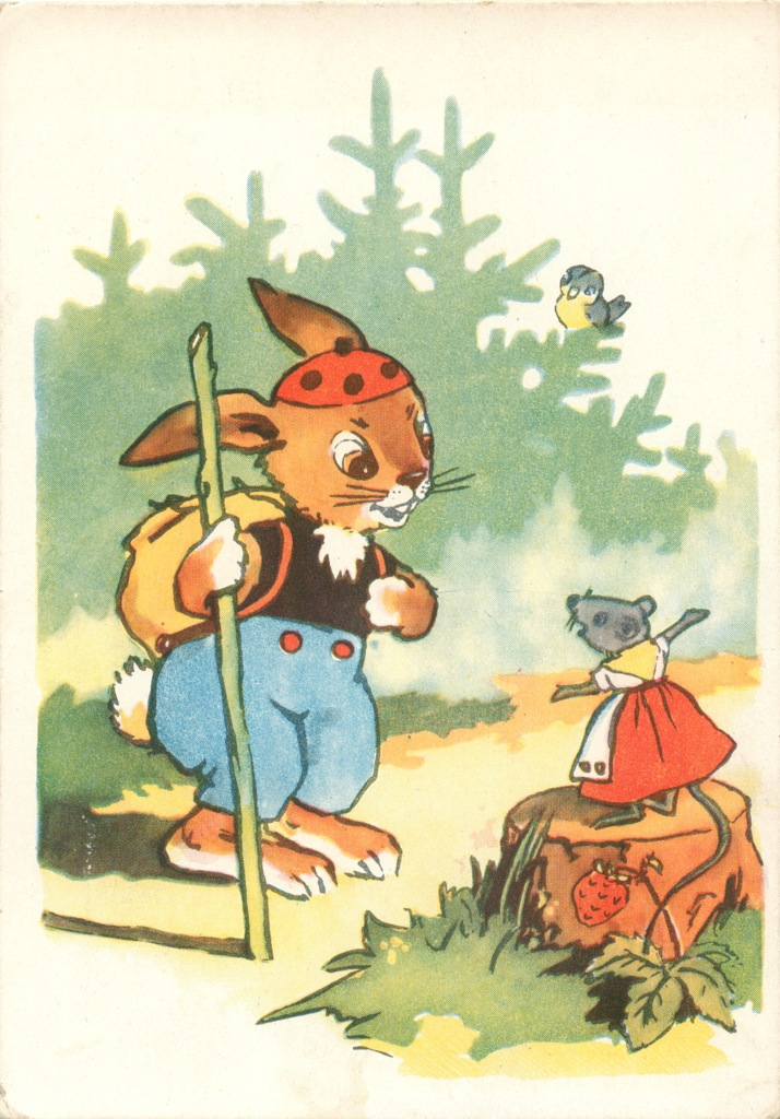 Почтовые открытки ссср 60 х годов, поздравление
