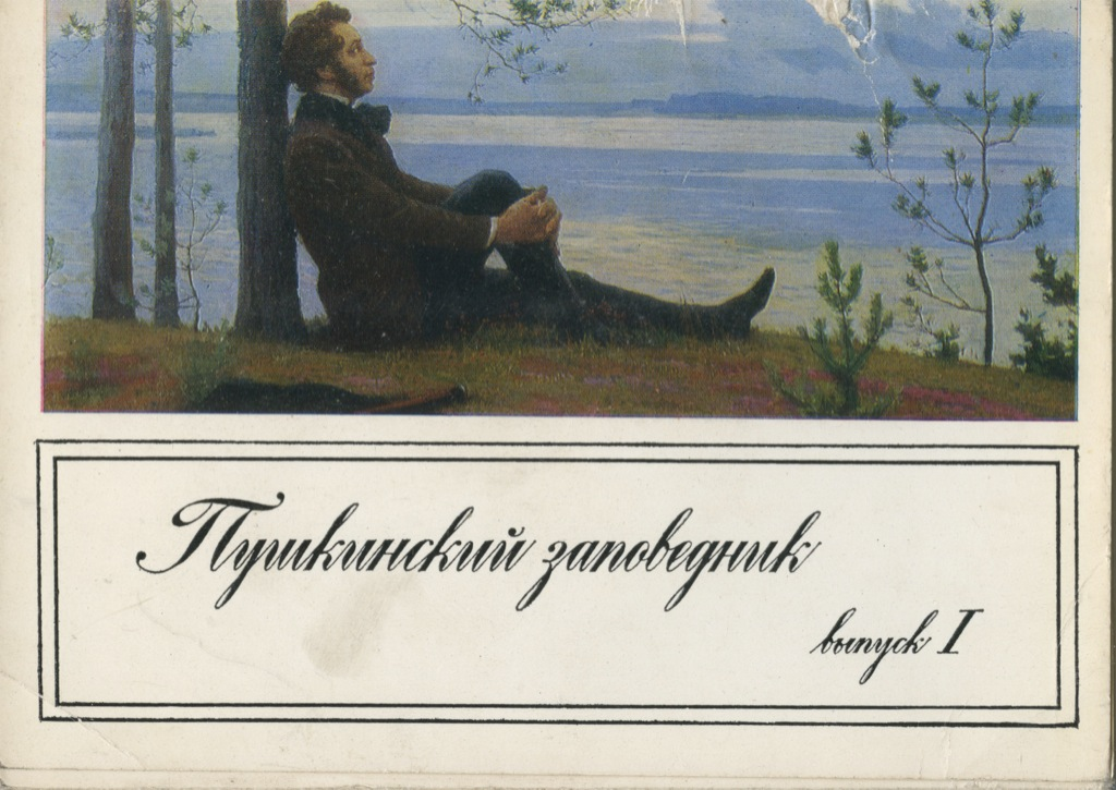 Советские открытки с днем рождения подруге говорится