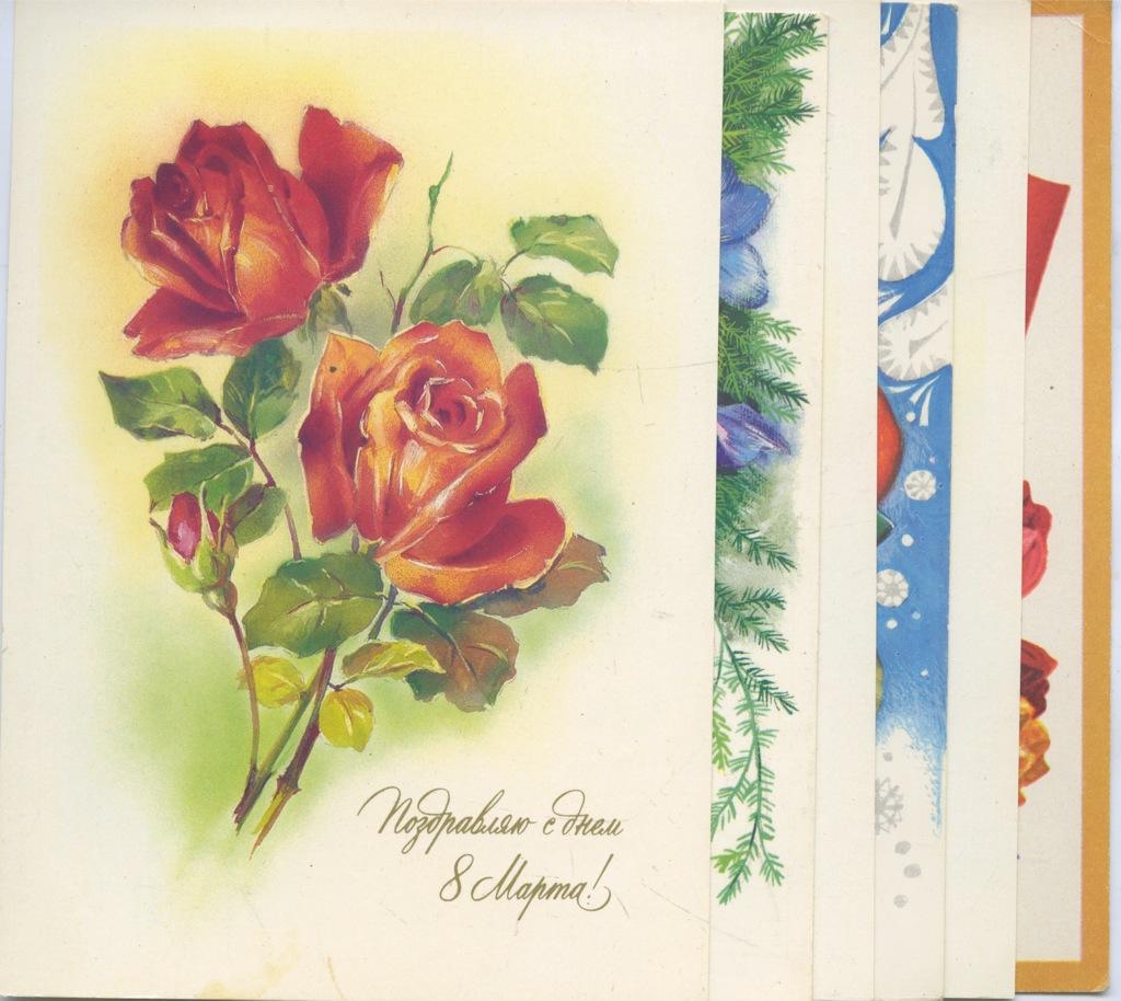 Почтовые открытки сср