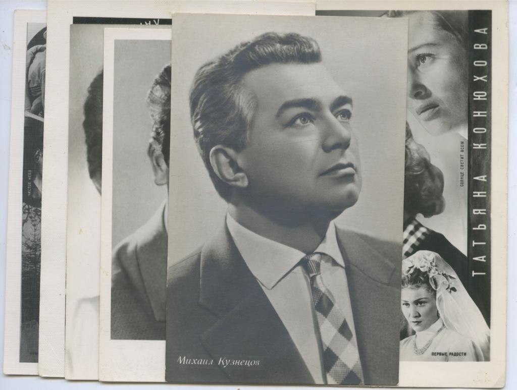 Приколом слез, бюро пропаганды советского киноискусства открытка