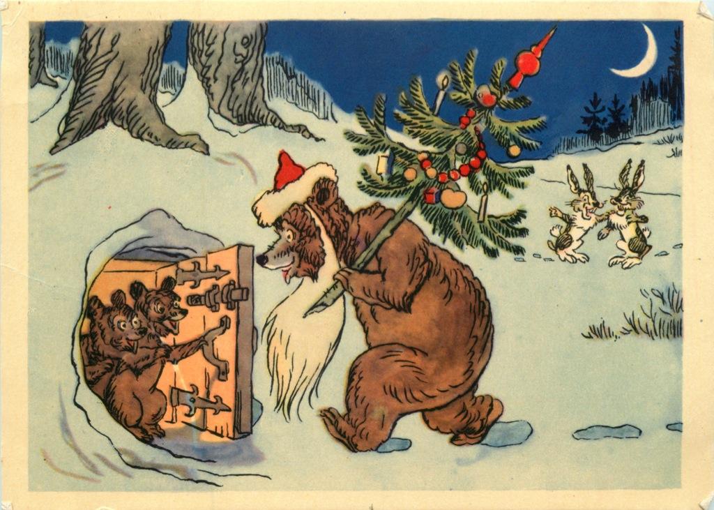 Новогодние открытки старые с людьми, рабочий