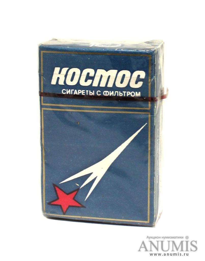 сигареты космос фото почему при