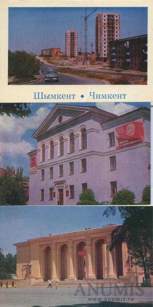 вин, открытки города казахстана меню только