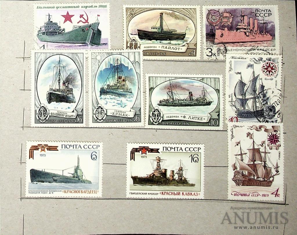 Открытки почтовые с кораблями, открытка картинки надписью