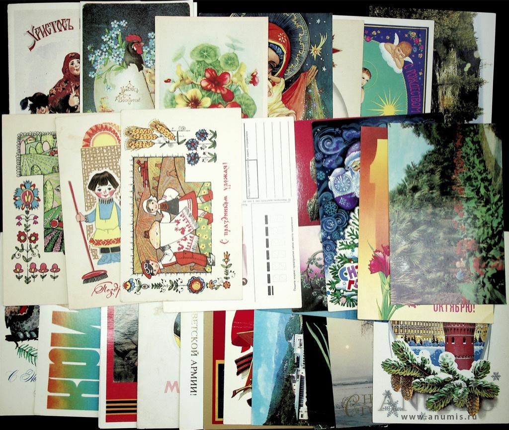 Подарок, аукционы открыток и карточек ссср
