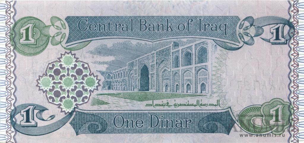 Dinar Banker