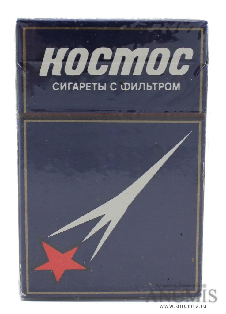 сигареты космос фото год