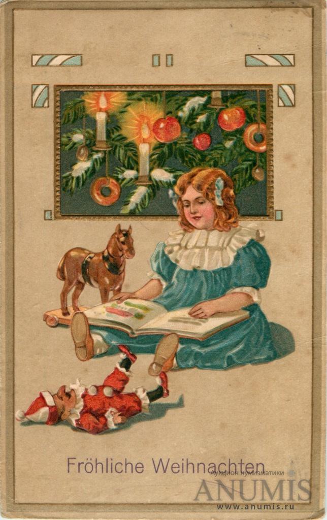 Издательства открыток германия