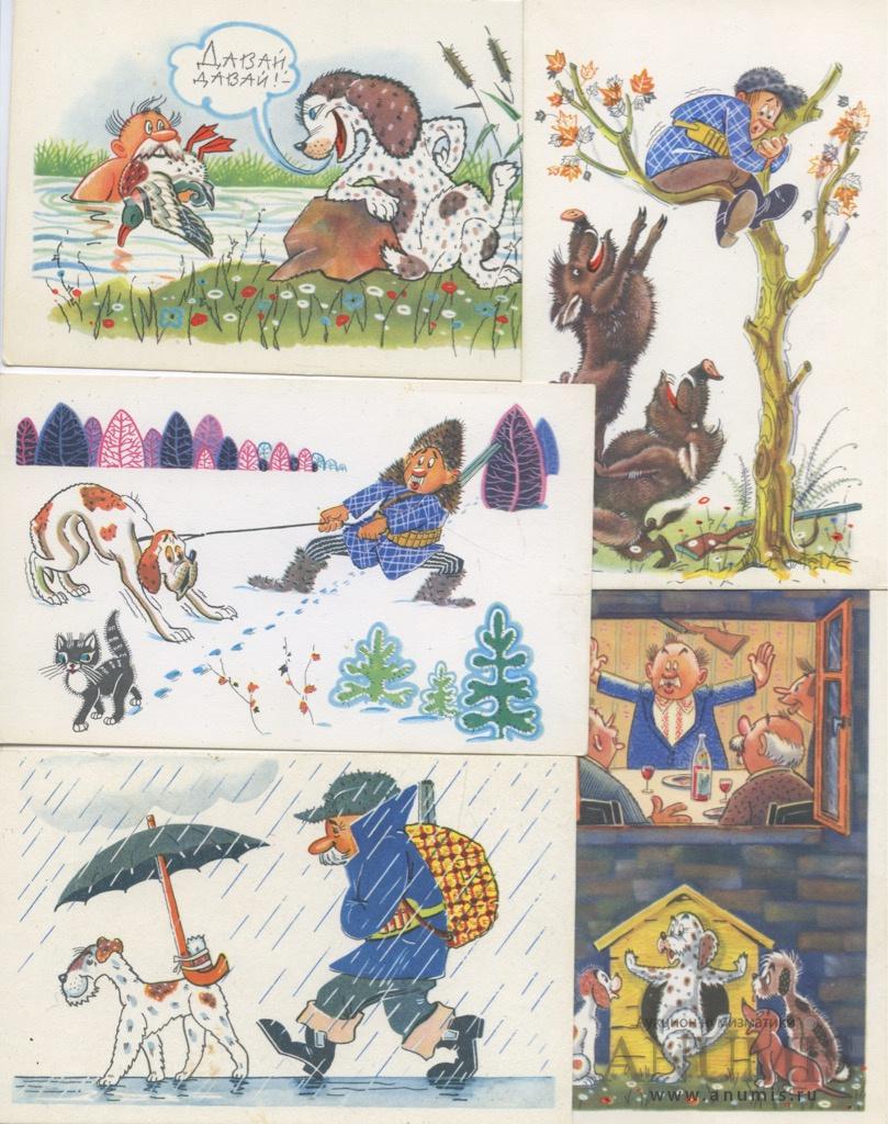 открытки советский художник 1968 властный, неистовый