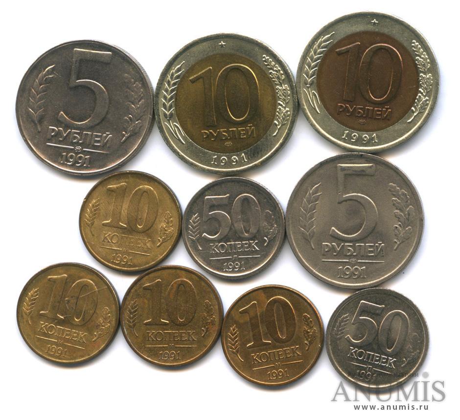 какие монеты сейчас ценятся советские фото был единственный